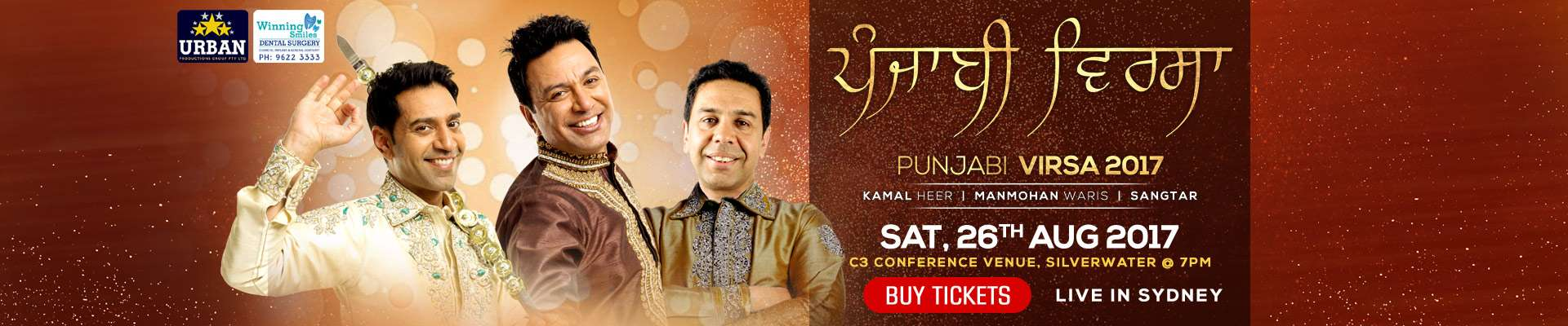 Punjabi Virsa 2017 Live In Sydney
