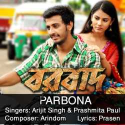 Parbona From Borbaad Single by Arijit Singh