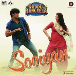Sooiyan From Guddu Rangeela Single by Arijit Singh