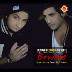 Bewafa Single by Bilal Saeed