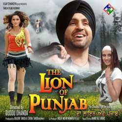 The Lion Of Punjab - Diljit Dosanjh