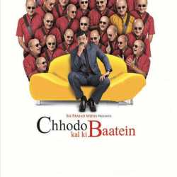 Chhodo Kal Ki Baatein Original Motion Picture Soundtrack by Dr. Saleel Kulkarni
