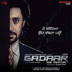 Gadaar The Traitor Original Motion Picture Soundtrack by Dr. Zeus