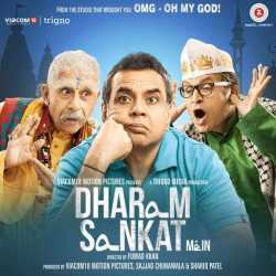 Dharam Sankat Mein Original Motion Picture Soundtrack by Gippy Grewal