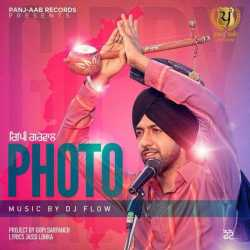 Photo Single by Gippy Grewal