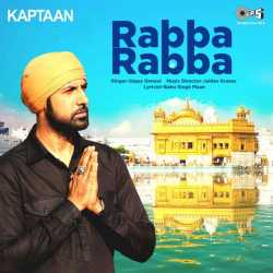 Rabba Rabba From Kaptaan Single by Gippy Grewal