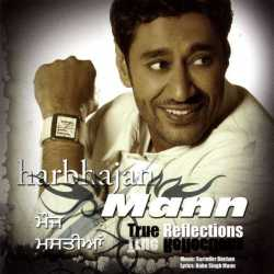 Mauj Mastian True Reflections by Harbhajan Mann