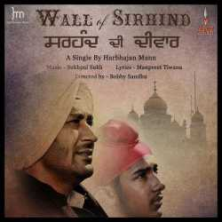 Wall Of Sirhind Single by Harbhajan Mann