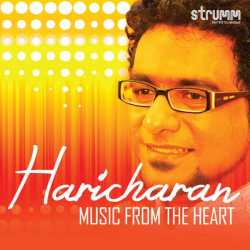 Music From The Heart by Haricharan