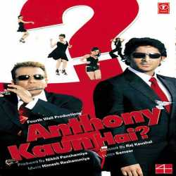 Anthony Kaun Hai Original Motion Picture Soundtrack by Himesh Reshammiya