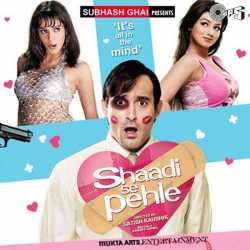 Shaadi Se Pehle Original Motion Picture Soundtrack - Himesh Reshammiya