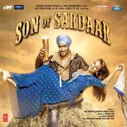Son Of Sardaar Soundtrack From The Motion Picture by Himesh Reshammiya