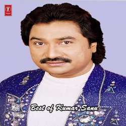 Best Of Kumar Sanu by Kumar Sanu