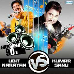 Evergreen 90 S Kumar Sanu Vs Udit Narayan by Kumar Sanu