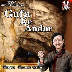Gufa Ke Andar Single by Kumar Vishu