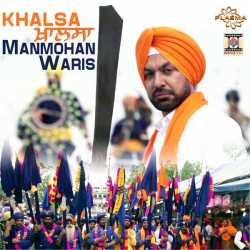 Khalsa Single by Manmohan Waris