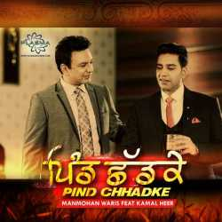 Pind Chhadke Feat Kamal Heer Single by Manmohan Waris