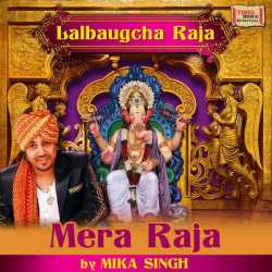 Mera Raja From Lalbaugcha Raja Single by Mika Singh