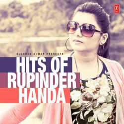 Hits Of Rupinder Handa by Rupinder Handa
