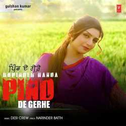 Pind De Gerhe Single by Rupinder Handa