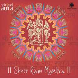 Shree Ram Mantra Ep by Sadhana Sargam