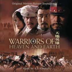 Warriors In Peace Original Motion Picture Soundtrack Single by Sadhana Sargam
