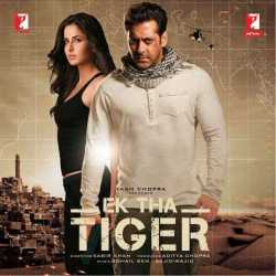 Ek Tha Tiger Original Motion Picture Soundtrack - Salman Khan