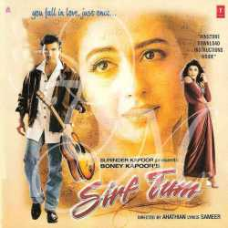 Sirf Tum Original Motion Picture Soundtrack by Salman Khan