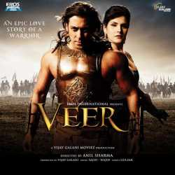 Veer Original Motion Picture Soundtrack by Salman Khan
