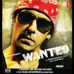 Wanted Original Motion Picture Soundtrack by Salman Khan