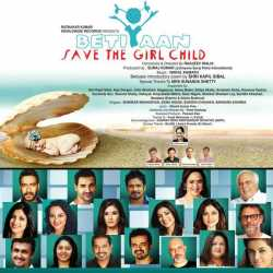 Betiyaan Save The Girl Child Single by Sunidhi Chauhan