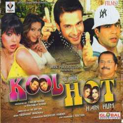 Kool Nahin Hot Hain Hum Original Motion Picture Ep by Sunidhi Chauhan