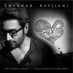 Saavli Single Feat Sunidhi Chauhan Single by Sunidhi Chauhan