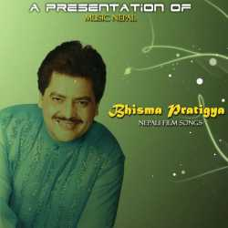 Bhisma Pratigya Single by Udit Narayan