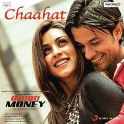 Chaahat The Bombay Bounce Remix Single by Ustad Rahat Fateh Ali Khan