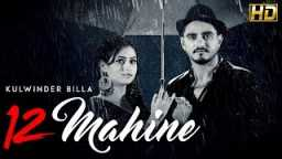 12 Mahine (full Video Song) ● Kulwinder Billa ● Oshin Brar ● Latest Punjabi Songs 2016
