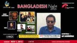 Bangladesh Night 2015 | Sumon