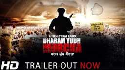 Dharam Yudh Morcha Official Trailer