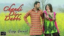 Jatt James Bond Punjabi Movie - Chandi Di Dabbi - Gippy Grewal - Zarine Khan