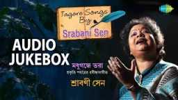 Legend Srabani Sen Top Hits Bengali Songs Jukebox