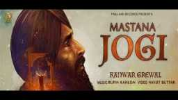 Mastana Jogi by Kanwar Grewal