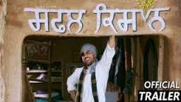 Official Trailer of Sardaarji 2 - Diljit Dosanjh, Sonam Bajwa, Monica Gill