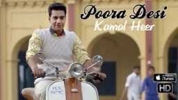 Poora Desi - Kamal Heer - New Song 2016