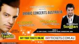 Promotional Video | Ehab Tawfik & Kaldoun Soudan | Live In Sydney