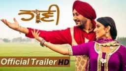 Starring Harbhajan Mann | Haani