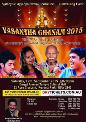 Vasantha Ghanam 2015
