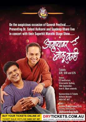 Dr. Saleel Kulkarni & Sandeep Khare Live in Concert Sydney