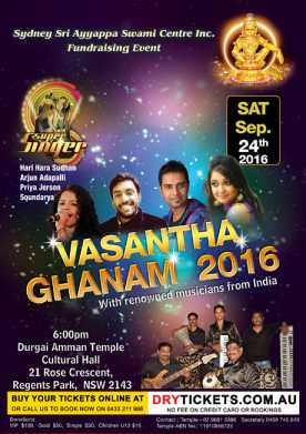 Vasantha Ghanam 2016