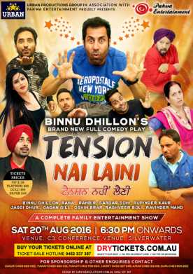 Tension Nai Laini - Comedy Play - SYDNEY