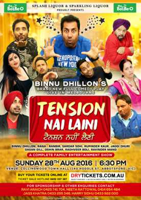 Tension Nai Laini - Comedy Play - MELBOURE